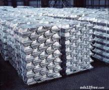 Алюміній первинний на експорт - a7, a8