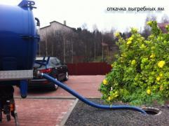 Аварійна служба з технічного обслуговування каналізаційних сі