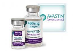 Авастин оптом – протипухлинний засіб