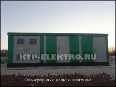 """Бетонні корпусу для підстанцій (КТП) від ТОВ """"Бастіон"""""""