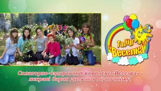 Children's camp Children's holidays