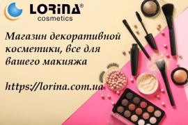 Cosmetics and perfumery