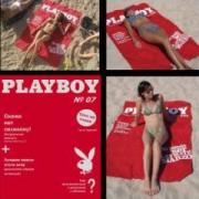 до пляжного сезону селфи-килимок