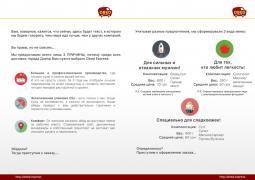 Доставка комплексних обідів в офіси Дніпра – ObedExpress