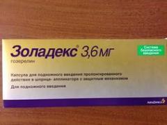 доступна ціна на Золадекс в Україні