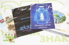 Друк логотипу на поліетиленової продукції, пакети, упаковка