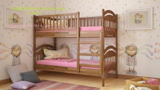 Двох'ярусне ліжко трансформер Карина Люкс від виробника