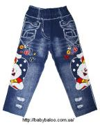 """Дитячий-підлітковий одяг оптом """"Балу"""""""