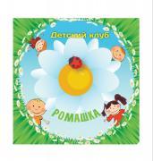 Дитячий центр раннього розвитку «Ромашка»
