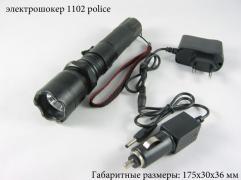 Електрошокер СКОРПІОН за акційною ціною 280 грн