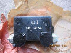 Фільтр електричний ж/д Ф-1 (Ф1, Ф 1) (27В)