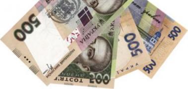 Фінансова копанія АІКС