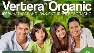 Франшиза Vertera в лікувально-профілактичному харчуванні