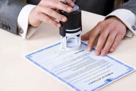 Готельні чеки, квитанції за проживання оформити - купити Київ