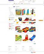 Готовий Інтернет-магазин дитячих іграшок