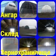 Hangar turnkey, Ukraine