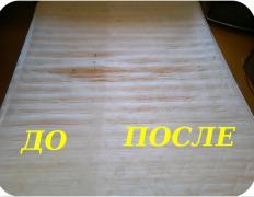 Хімчистка, чистка килимів і м'яких меблів