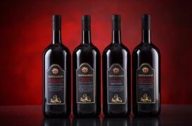 Ігристі вина Novellina Fragolino, Frizzantino, Lambrusco, Grand