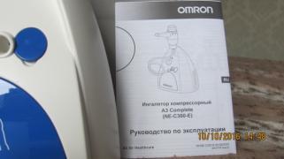 інгалятор компресорний небулайзер Omron 300e за 1800 грн