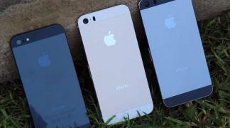 IPhone 5S за вигідною ціною в Україні