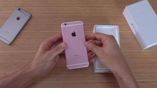 iPhone 6s 64GB 19.000 грн