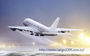 Карго в Гуанчжоу.cargo3395