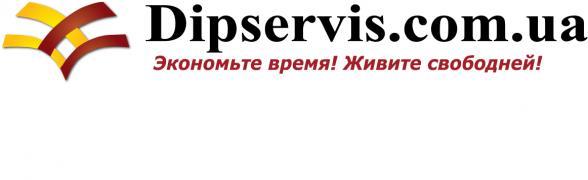 Контрольні, курсові, дипломні роботи на замовлення Чернігів