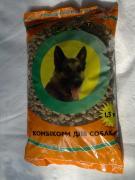 Корми для службових сторожових собак тм Агрозоосвит
