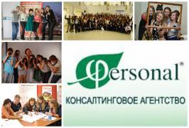 Коучинговий курс «Успішне консультування в бізнес-середовищі»