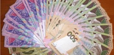 Кредит без довідок та застав. Вся Україна