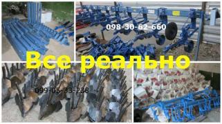 крн, секції крнв, брус крн і культиватор крн продаж Дніпро! Запч