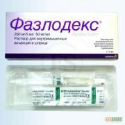 Купіть Фазлодекс через цей сайт за найнижчою ціною в Україні