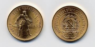 Куплю монети, для колекції, для себе