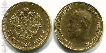 Куплю монети, для себе, царські червінці, рублі, полтиники