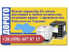Куплю єврокуби б/у, купую будь єврокуби по Україні