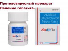 Купити natdac daclatasvir, Ліки від гепатиту. Даклатасвир