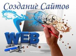 Курси веб дизайну в Харкові – перспектива відмінною кар'єри