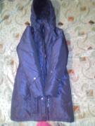 Куртка зимова IGUANA оригінал Німеччина