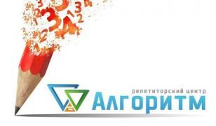 Літня школа Алгоритм у Дніпрі (Парус)