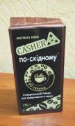 Мелена кава CASHER по-східному універсальний помел