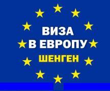 Національні(робочі) візи в Польщу в короткий термін з гарантією