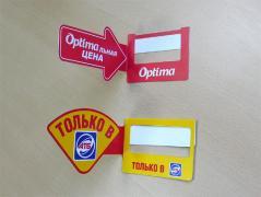 Наклейки на плівці Oracal –односторонні і двосторонні