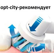 Насадка на зубну щітку ORAL-B Flexi soft 4шт
