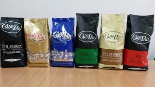 Натуральний кави CAFFE POLI