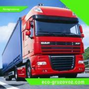 Навчання логістиці та управління вантажоперевезеннями