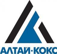 Неліквіди ВАТ «Алтай-Кокс»