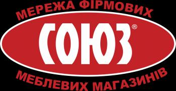 """Новорічна розпродаж меблів в інтернет-магазині """"Союз"""""""