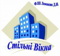 Новорічні ціни на металопластикові Вікна в Харкові - Стильні