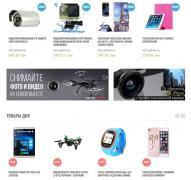 Онлайн маркет товарів з-за кордону
