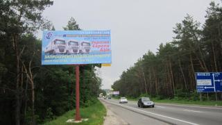 Оренда білбордів траса Київ-Ковель (Гостомель)